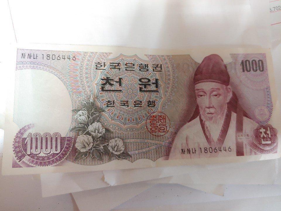돈2.jpg 일본손님이 주고간 옛날돈