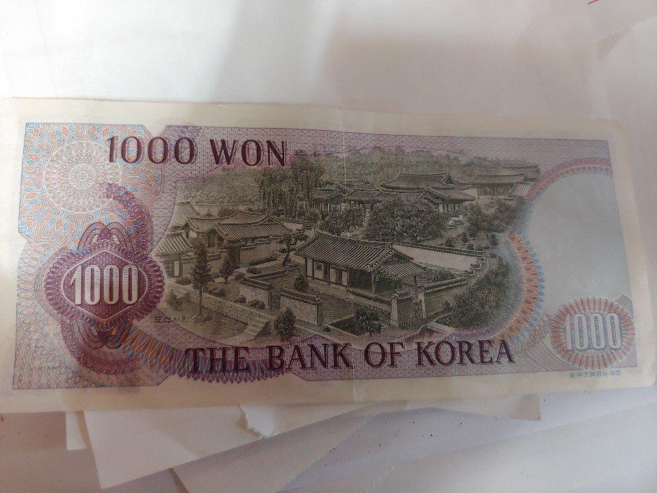 옛날돈.jpg 일본손님이 주고간 옛날돈