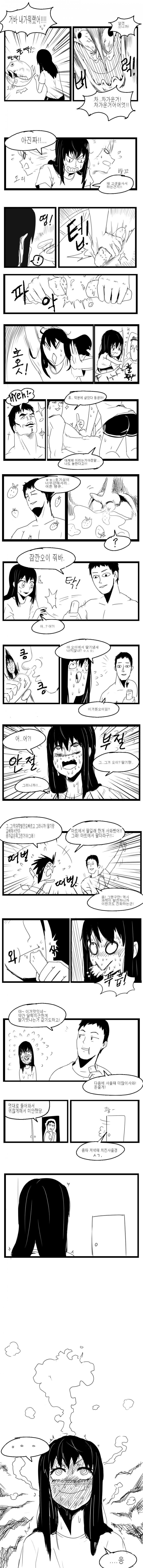 3.jpg ㅇㅎ)우리 오빠는 호기심이 너무강해!!!