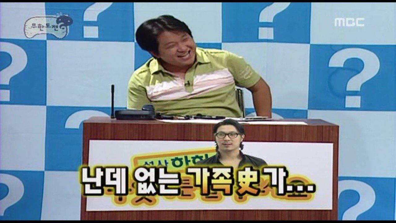 고민해결단31.JPG 무한도전 고민해결단의 돈 안갚는 친구 고민해결(스압)
