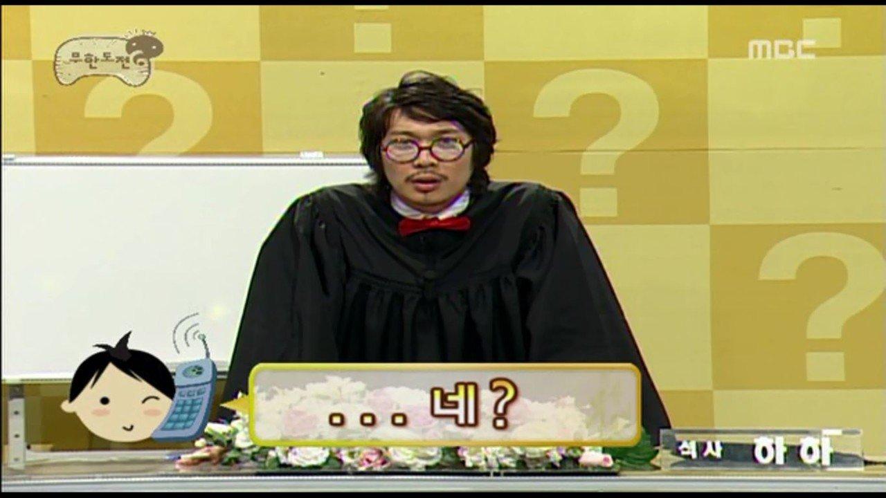 고민해결단14.JPG 무한도전 고민해결단의 돈 안갚는 친구 고민해결(스압)