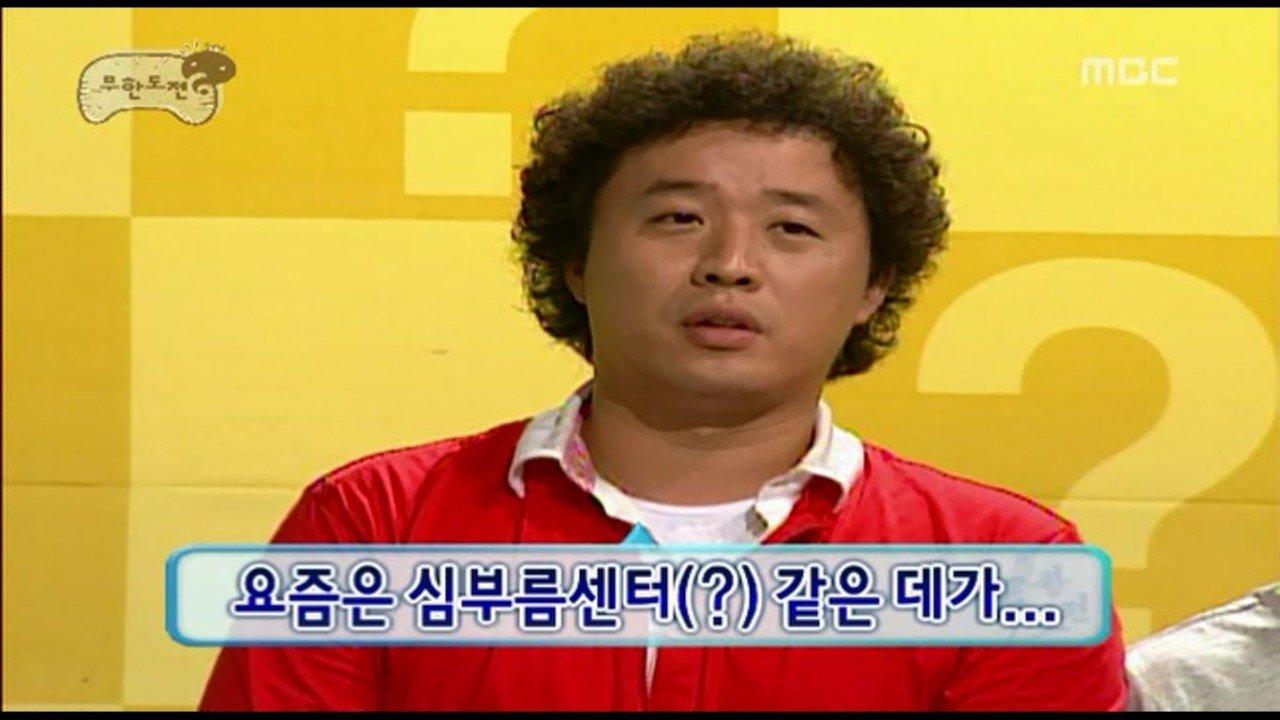 고민해결단48.JPG 무한도전 고민해결단의 돈 안갚는 친구 고민해결(스압)