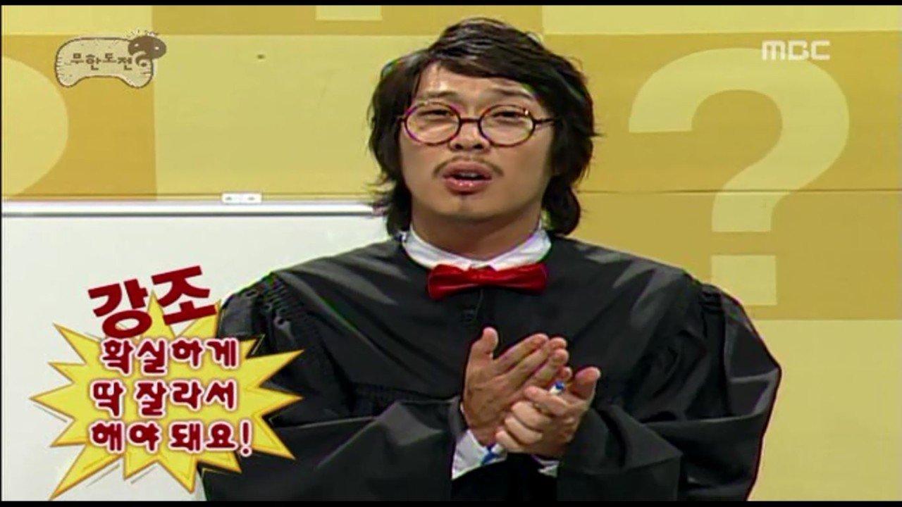 고민해결단25.JPG 무한도전 고민해결단의 돈 안갚는 친구 고민해결(스압)