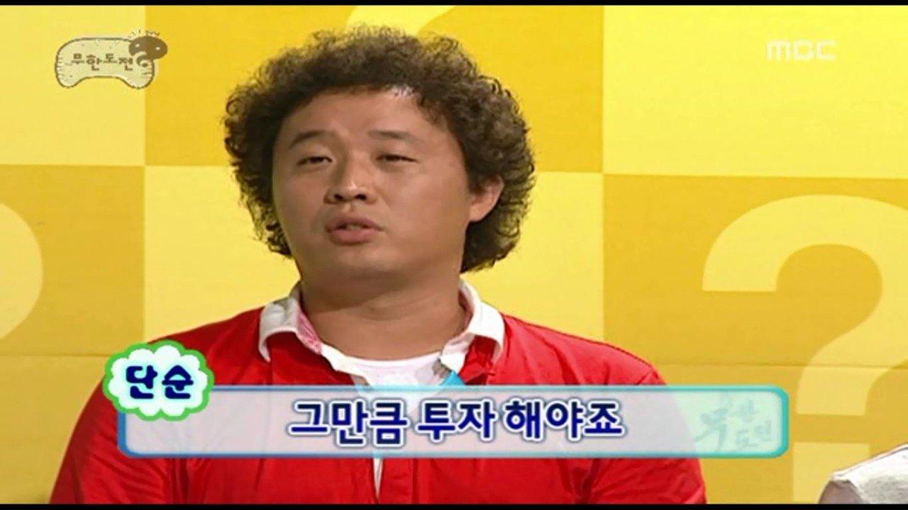 고민해결단51.JPG 무한도전 고민해결단의 돈 안갚는 친구 고민해결(스압)