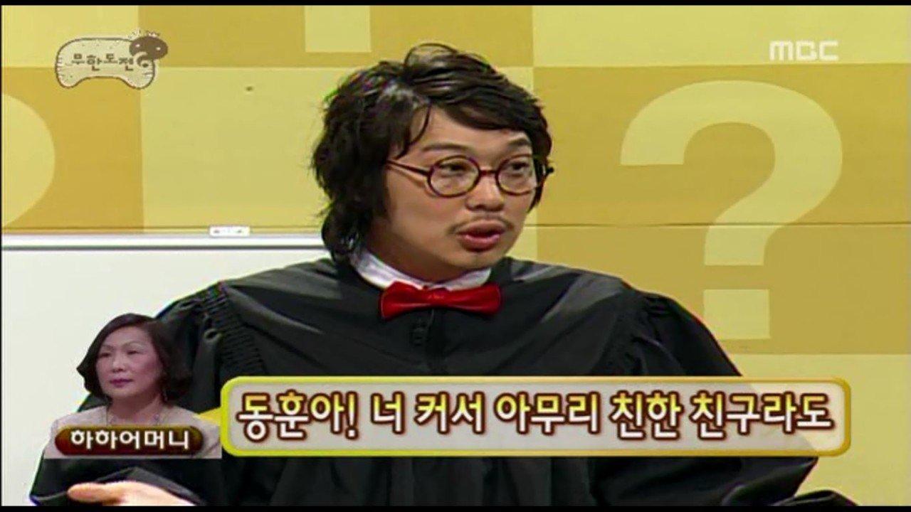 고민해결단26.JPG 무한도전 고민해결단의 돈 안갚는 친구 고민해결(스압)
