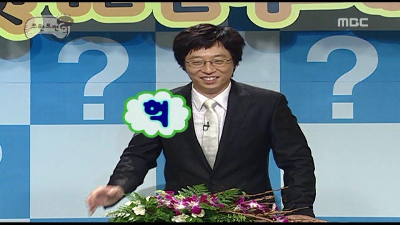 고민해결단11.JPG 무한도전 고민해결단의 돈 안갚는 친구 고민해결(스압)