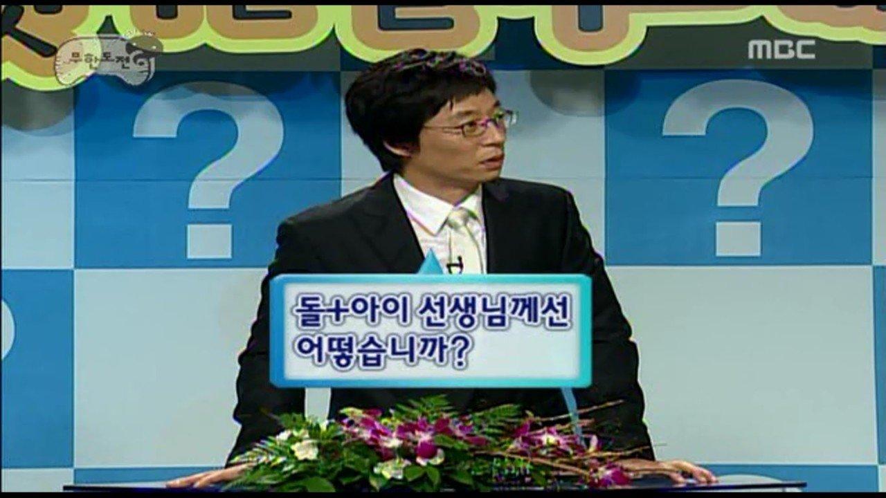 고민해결단34.JPG 무한도전 고민해결단의 돈 안갚는 친구 고민해결(스압)