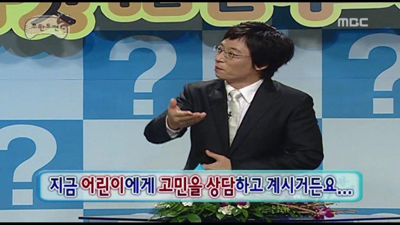 고민해결단32.JPG 무한도전 고민해결단의 돈 안갚는 친구 고민해결(스압)