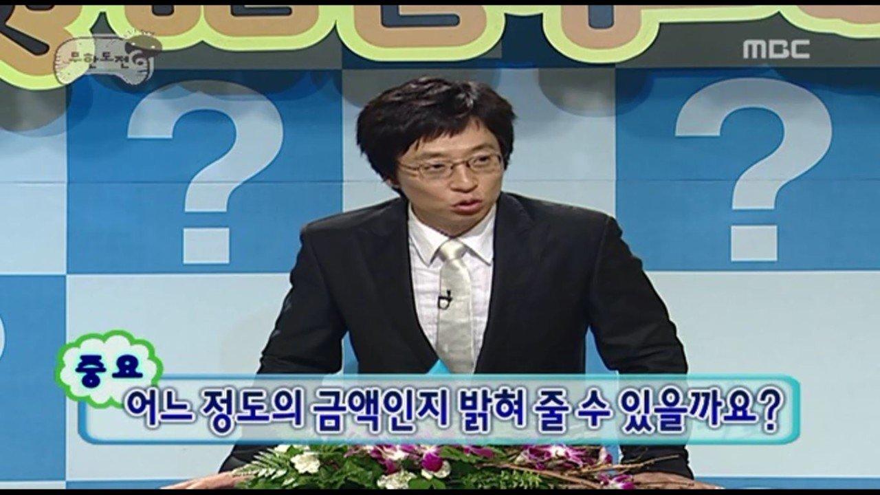 고민해결단9.JPG 무한도전 고민해결단의 돈 안갚는 친구 고민해결(스압)