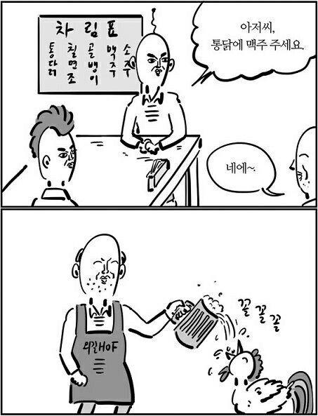 이말년 드립 레전드