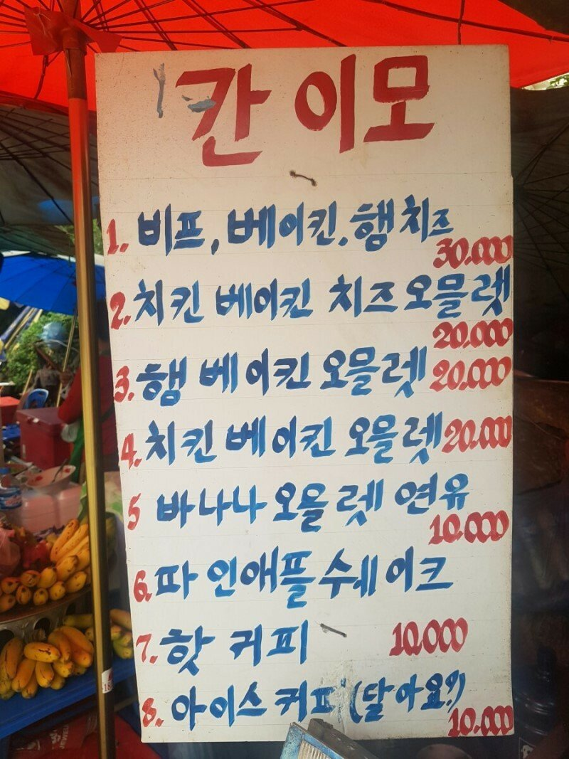 pic_016b0db0a8e6a46c53c.jpg 한국어 패치 된 관광지.jpg