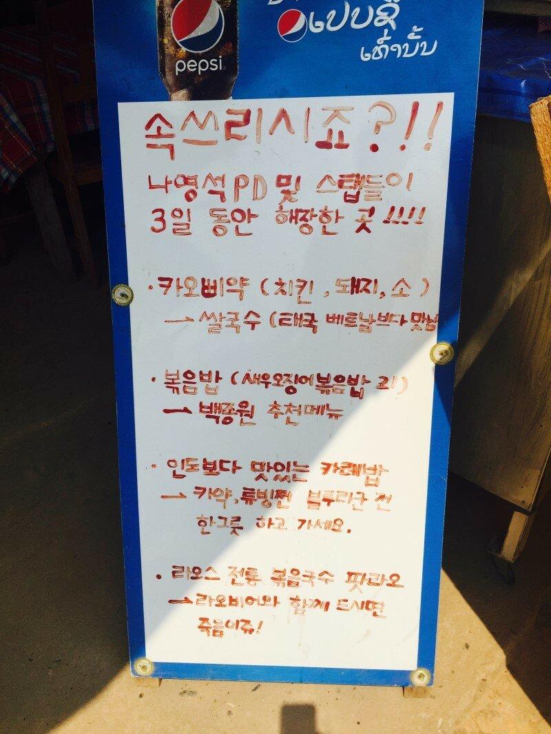 pic_010ca8991e8fd8aa2d6.jpg 한국어 패치 된 관광지.jpg