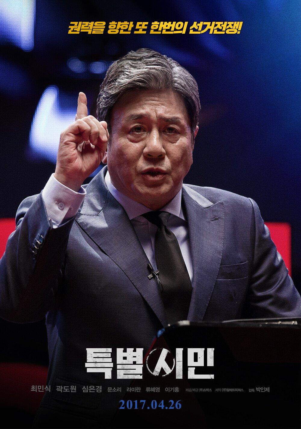 1월 공개 넷플릭스 킹덤 (주지훈,배두나) 근황 - 유머/이슈/정보 ...
