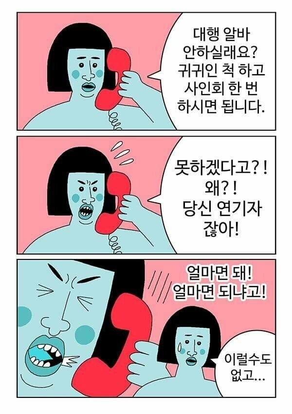 pic_011.jpg 귀귀가 얼굴 공개를 안하는 이유