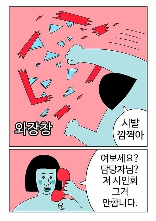 pic_013.jpg 귀귀가 얼굴 공개를 안하는 이유