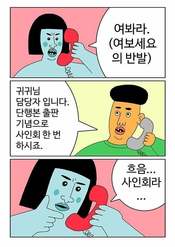 pic_006.jpg 귀귀가 얼굴 공개를 안하는 이유