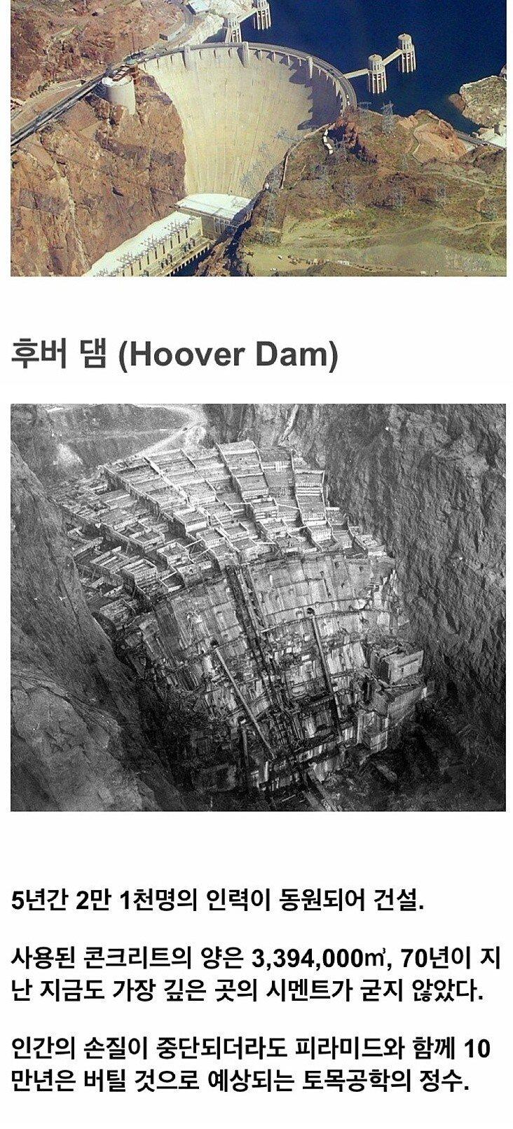 1546838921499349.jpg 인류가 멸망해도 10만년은 더 버틴다는 건축물