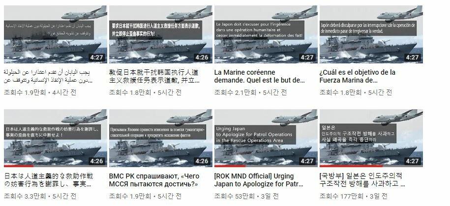 국방부 유튜브 채널 근황.jpg