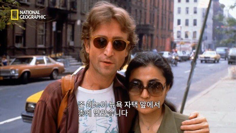존 레논이 병원에서 사망하던 순간