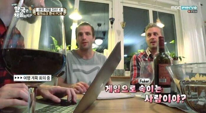 06.jpg 어서와 한국은 처음이지?에서 언급된 페이커.jpg
