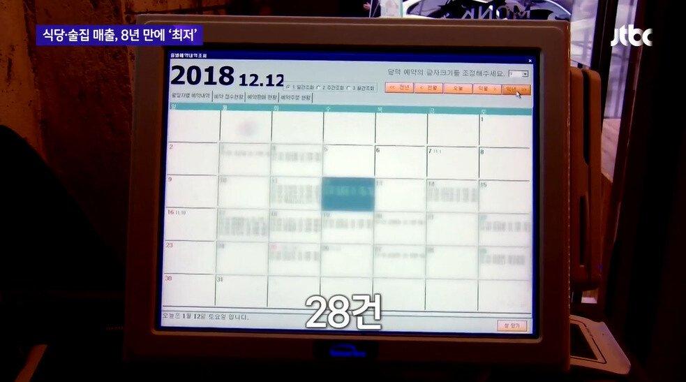 bandicam 2019-01-12 21-11-55-432.jpg 혼술,혼밥족 대폭 증가 ㅎㄷㄷ