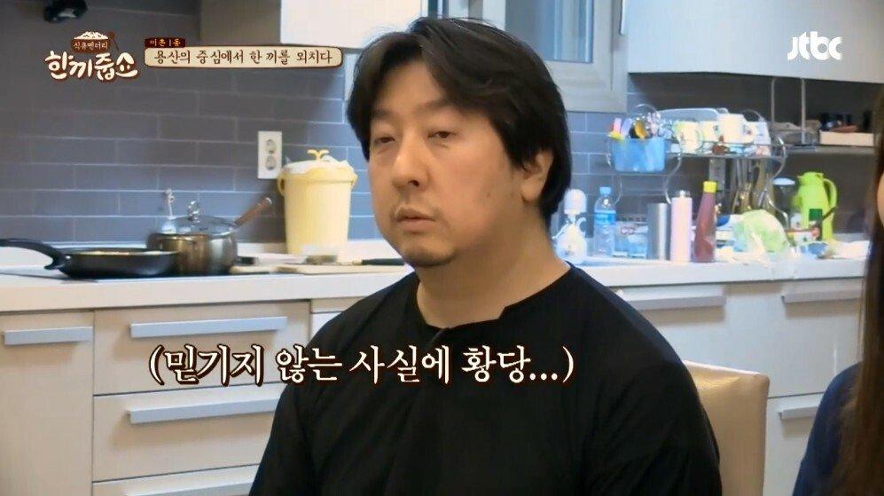 김치를 못먹는다는 데프콘