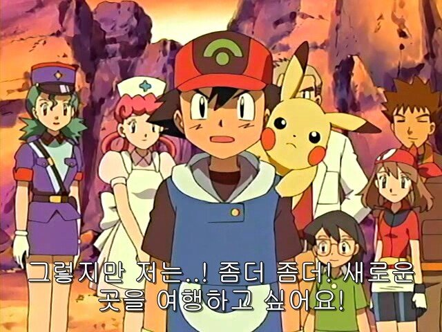 PokemonAG189_-_결전_VS_레지아이스.avi_001237200.jpg 좆우 인생중 가장 멍청한 선택