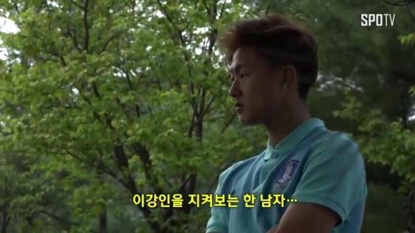 29fc6146c39f123a382ffcfc0e67195d.JPG ??? : 안녕하세요. 나는 Kang in Lee 다.