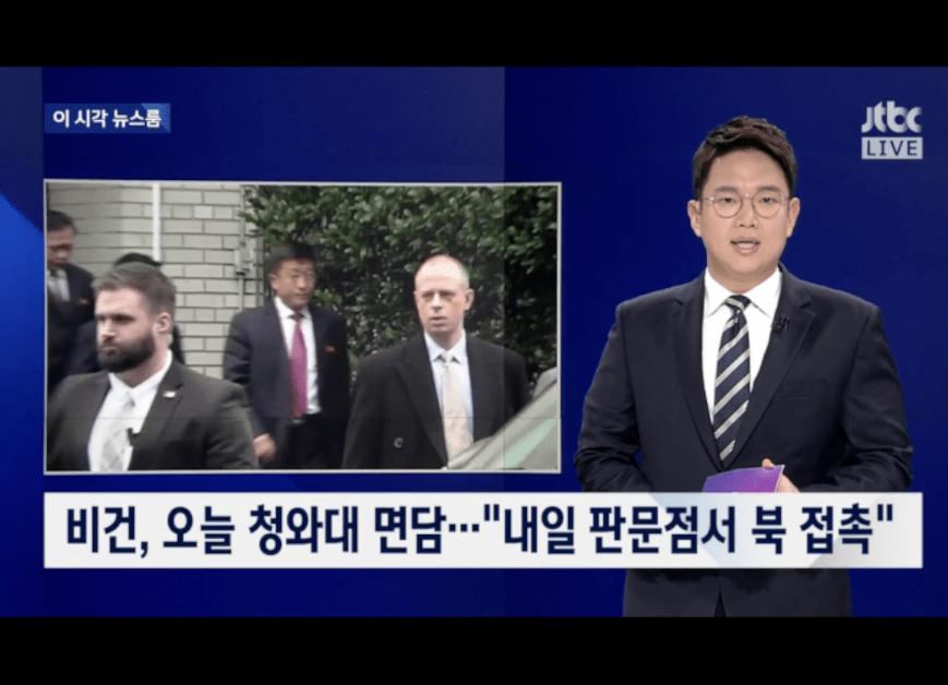 JTBC 뉴스9 앵커 교체…전영기·황남희 전격 기용   JTBC 뉴스
