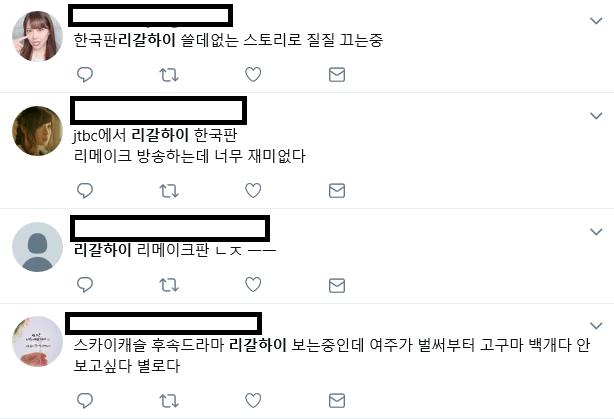 """2.png 페미코인 탄 리갈하이 """"그 분들"""" 실시간 반응"""