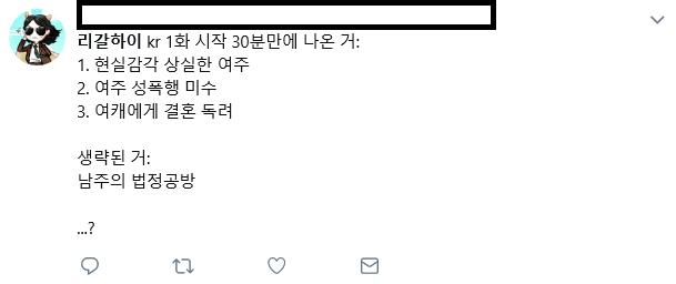"""1.png 페미코인 탄 리갈하이 """"그 분들"""" 실시간 반응"""