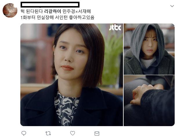 """7.png 페미코인 탄 리갈하이 """"그 분들"""" 실시간 반응"""