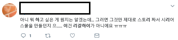 """5.png 페미코인 탄 리갈하이 """"그 분들"""" 실시간 반응"""