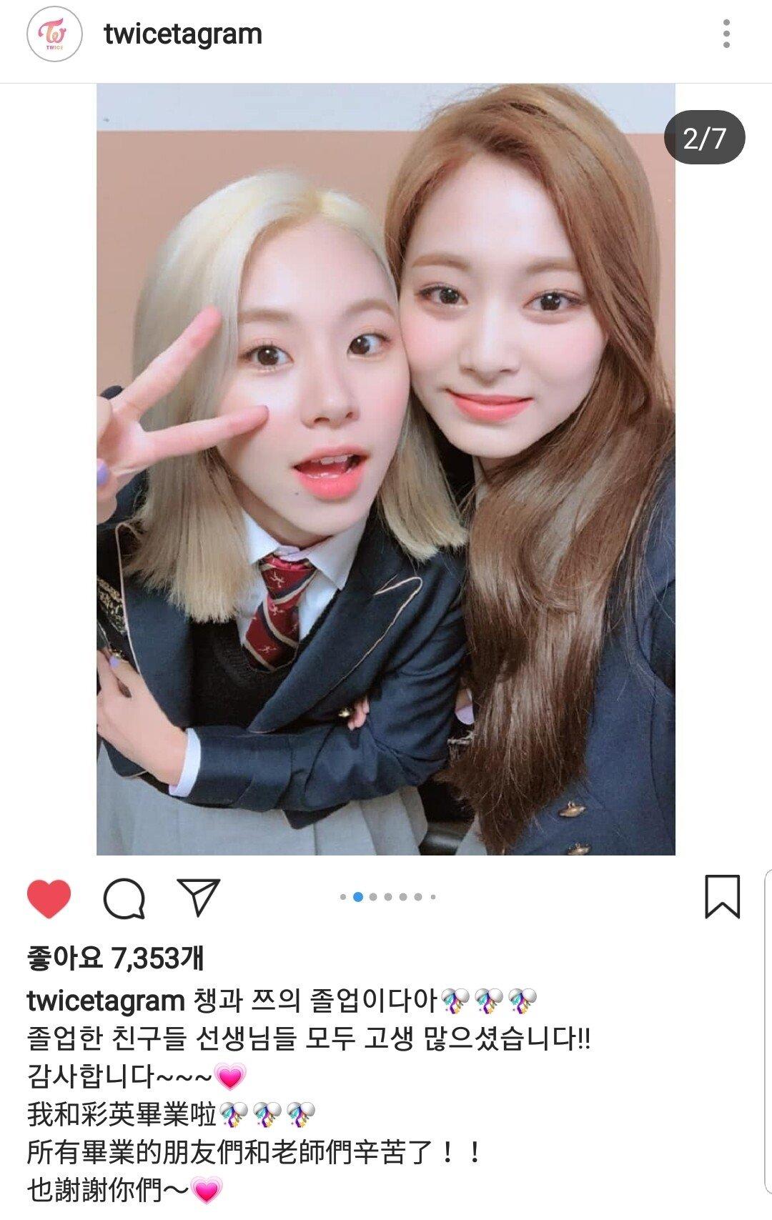 Screenshot_20190212-113003_Instagram.jpg 오늘 고등학교 졸업한 트와이스 채영&쯔위