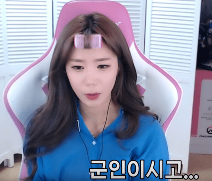 스트리머 꽃빈 야짤 꽃핀 야짤 모음1 - 여자 스트리머 채널