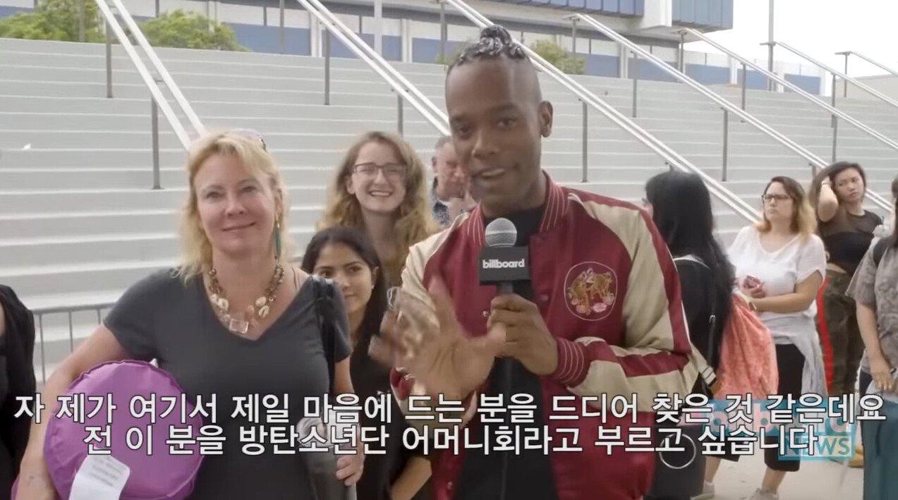 j (1).jpg 방탄소년단 어머님 팬 클라스
