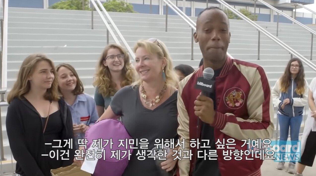 j (7).jpg 방탄소년단 어머님 팬 클라스