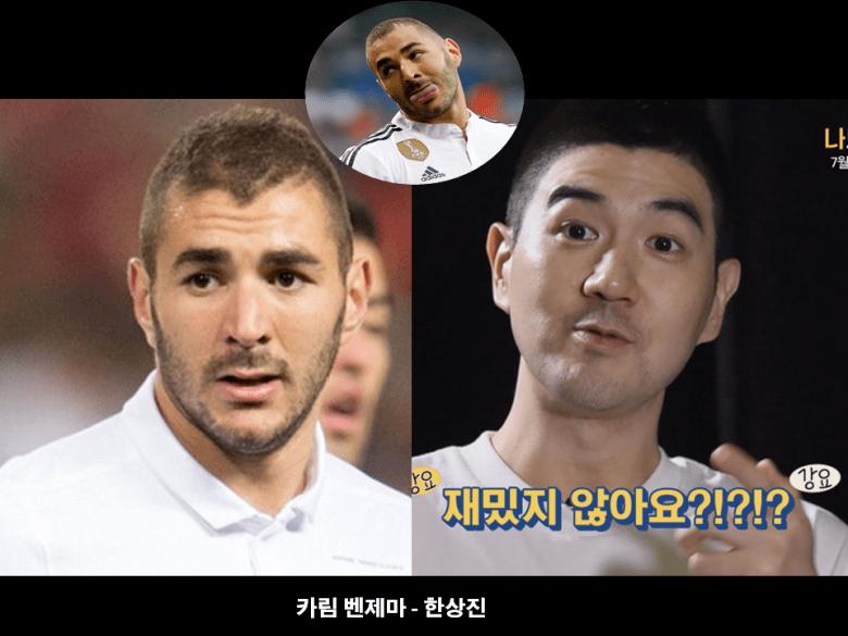 20bd719645e16c.png 영화 '축구왕 호복동' 시나리오 유출!! ㄷㄷ