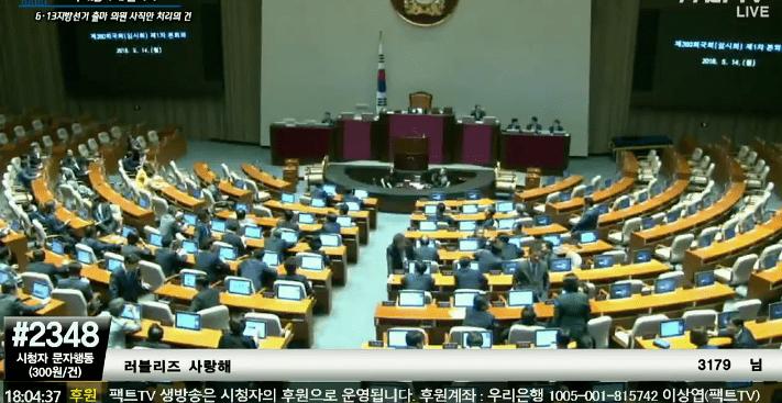 모 가수 팬덤의 만행