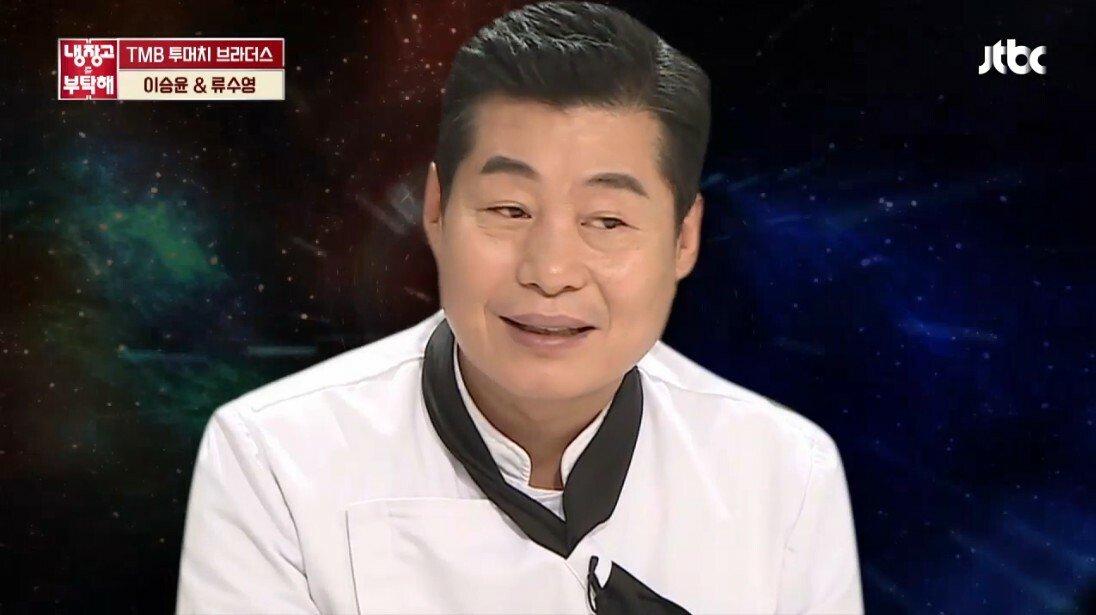 류수영이 박하선에게 고백한 방법