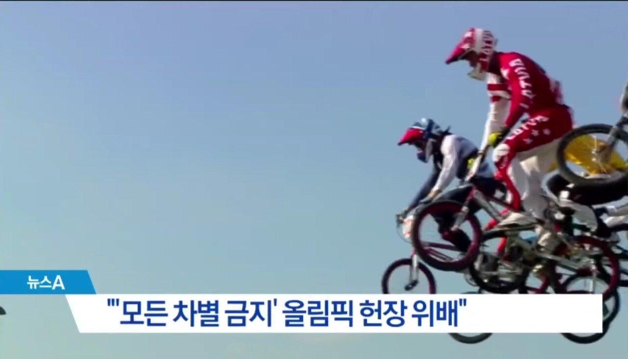 Screenshot_20190314-165640_YouTube.jpg 원조 이지메의 민족 근황
