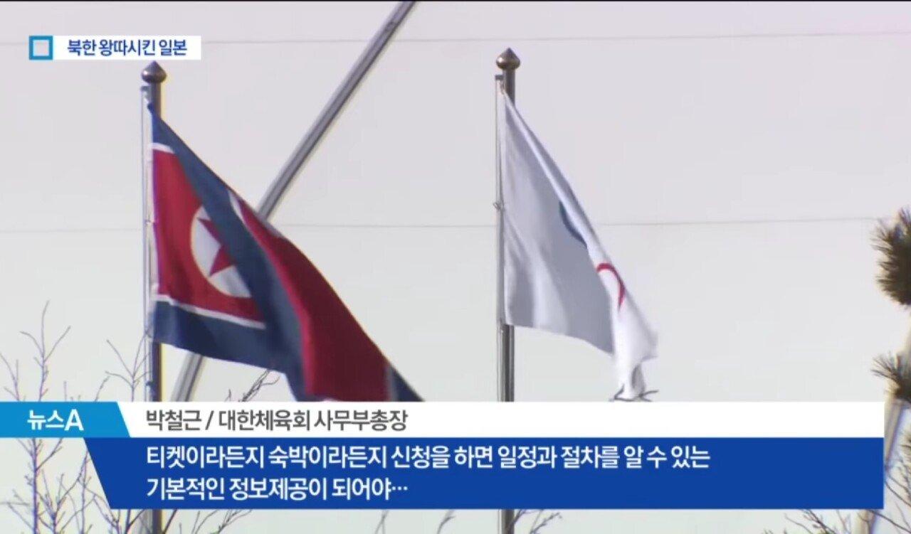 Screenshot_20190314-165603_YouTube.jpg 원조 이지메의 민족 근황