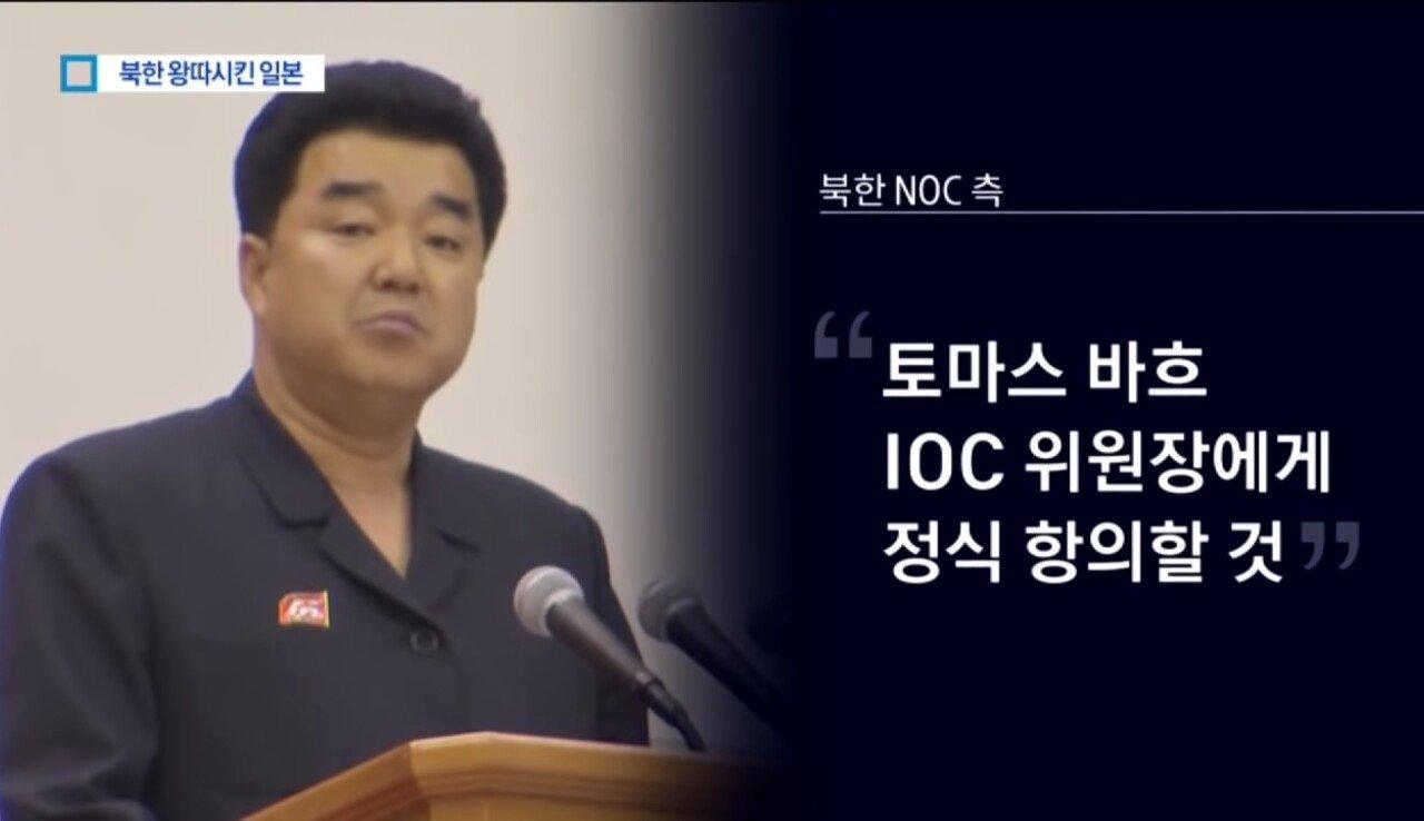 Screenshot_20190314-165619_YouTube.jpg 원조 이지메의 민족 근황