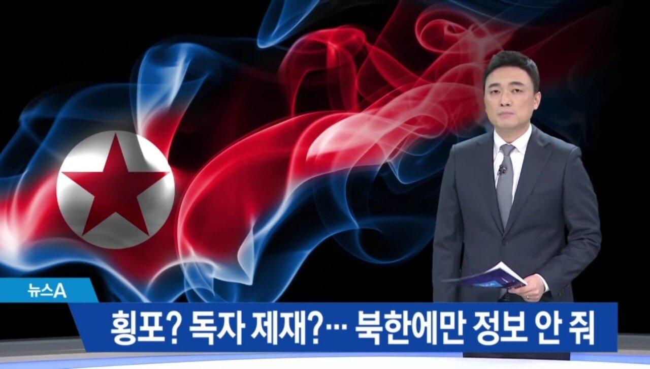Screenshot_20190314-165443_YouTube.jpg 원조 이지메의 민족 근황