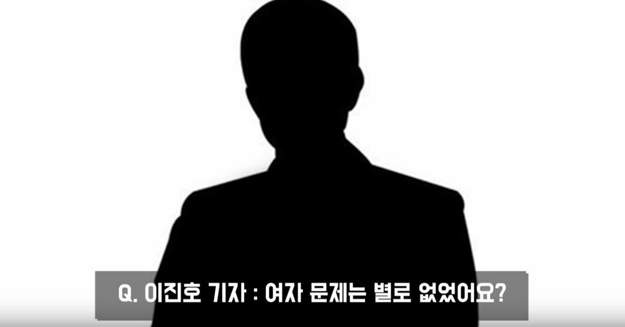 16.JPG 정준영 관계자가 말하는 정준영.jpg