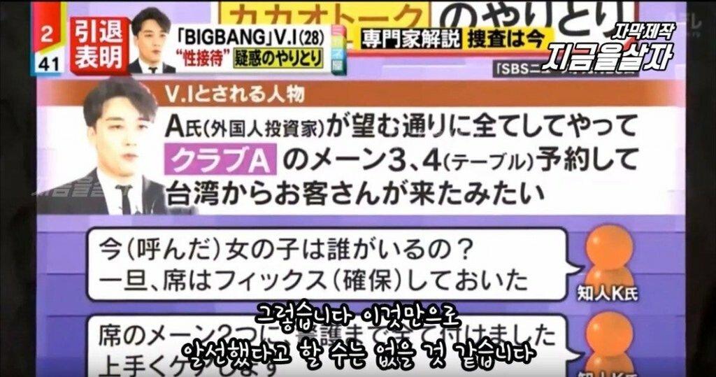 14.jpg 이상한 논리로 승리를 쉴드치는 일본 방송.jpg