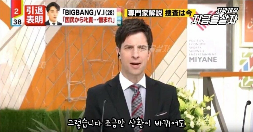 22.jpg 이상한 논리로 승리를 쉴드치는 일본 방송.jpg