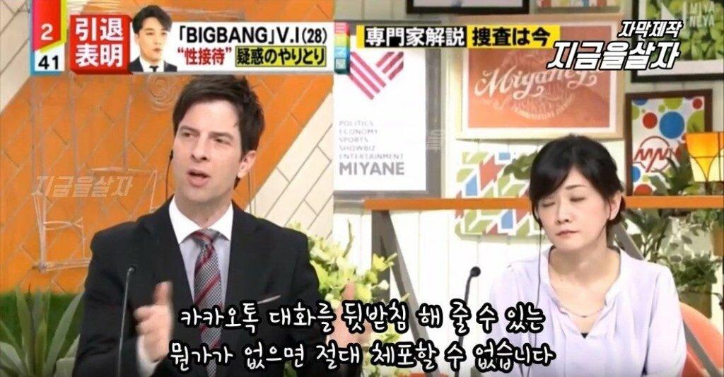 18.jpg 이상한 논리로 승리를 쉴드치는 일본 방송.jpg