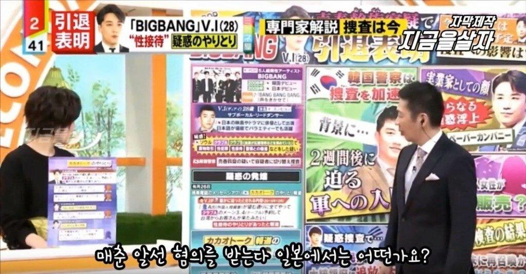 11.jpg 이상한 논리로 승리를 쉴드치는 일본 방송.jpg