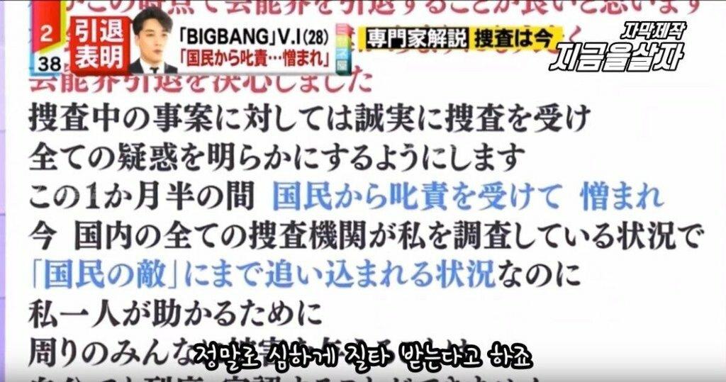 23.jpg 이상한 논리로 승리를 쉴드치는 일본 방송.jpg